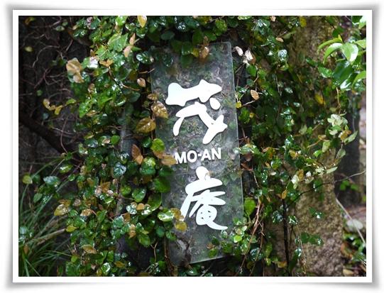 moan1.jpg